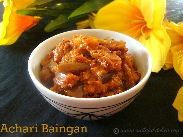 images for Achari Baingan Recipe / Achaari Baingan Recipe / Eggplant in Picking Spices