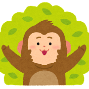 木の前にいる猿のイラスト(申年・干支)