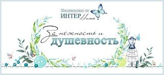 Итоги СП))