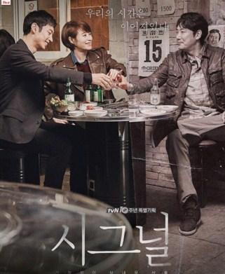 "Sinopsis Drama Korea Terbaru : ""Signal"" (2016)"