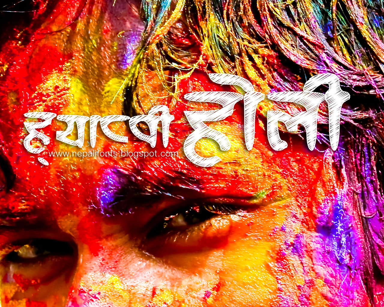 http://1.bp.blogspot.com/-rUuPeUJgah4/T1Osi9tRL2I/AAAAAAAACso/L-gm257sP2o/s1600/happy+holi+wallpaper3.jpg