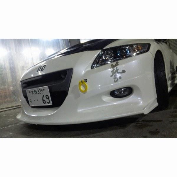 Body Kit Honda CRZ Js Racing