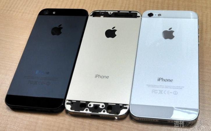 iPhone 5S, Tiga iPhone 5S Untuk Dimiliki