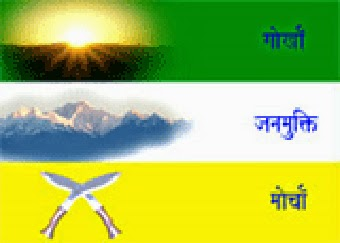 Gorkha Janmukti Morcha Flag