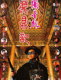 RoyalTramp1992 - All Stephen Chow Movies Collection Download - fileserve