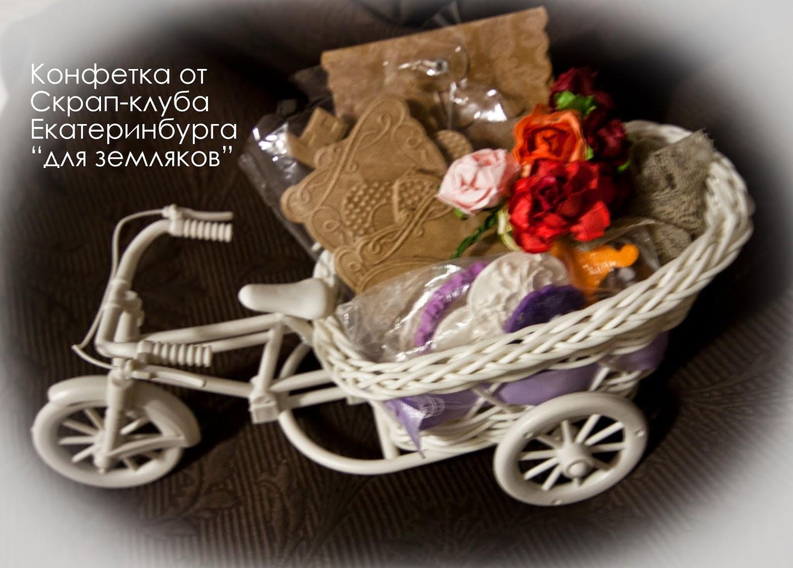 """Скрап-клуб Екатеринбурга """"для земляков"""""""