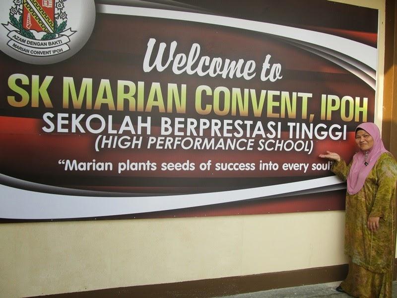 SK Marian Convent