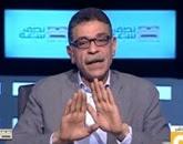 برنامج  نصف ساعة - مع جمال فهمى حلقة السبت 25-4-2015