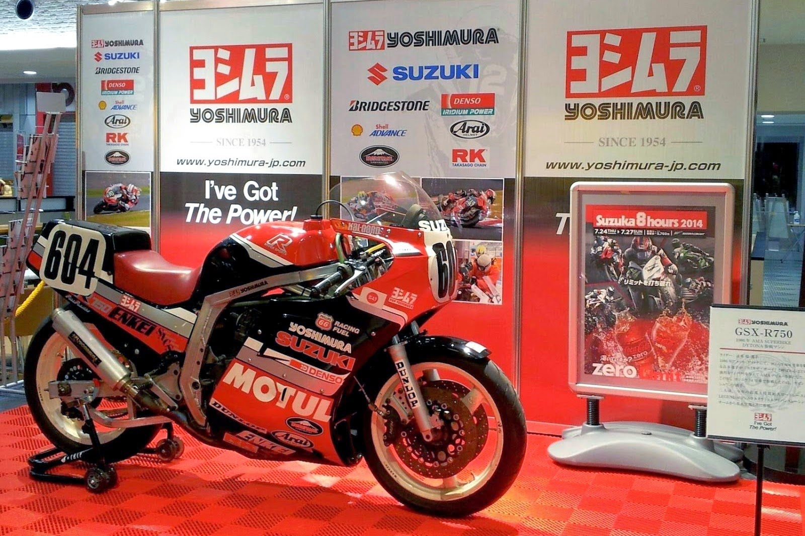 Hideo Pops Yoshimura October 7 1922 March 29 1995 Was A Motorcycle Tuner Race Team Owner And Manufacturer Of Speciality Accessories