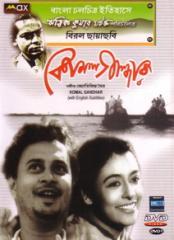 Komal Gandhar film review, Ethnikka blog for cultural knowledge