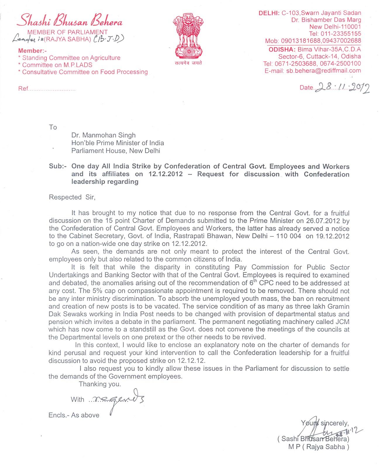 Formal letter format sample in hindi spiritdancerdesigns Image collections