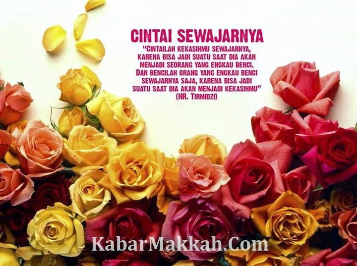 DP BBM islami Mutiara Islam