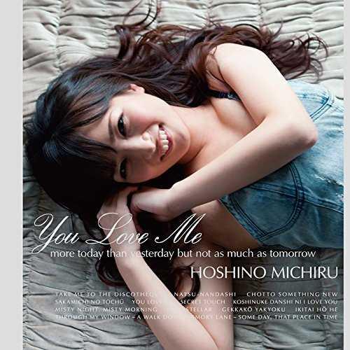 [Album] 星野みちる – YOU LOVE ME (2015.09.02/MP3/RAR)