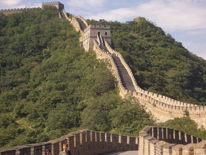 Great Wall of China - Travel Info