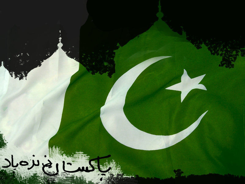flag of pakistan hd - photo #49