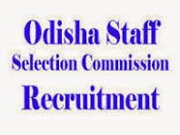 12th, Odisha SSC, Odisha staff selection commission, Orissa, Osidha, OSSC, ossc logo