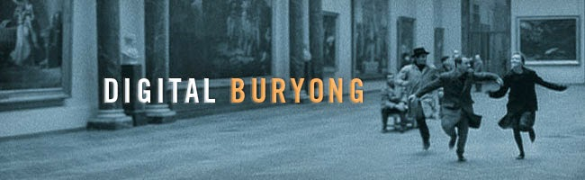 Digital Buryong