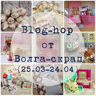 http://volga-scrap.blogspot.de/