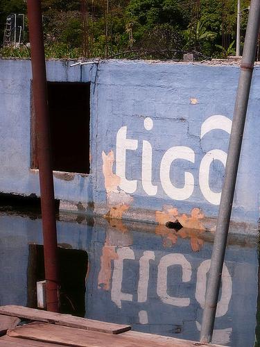 Imagen Publica de Empresas en Bolivia 3