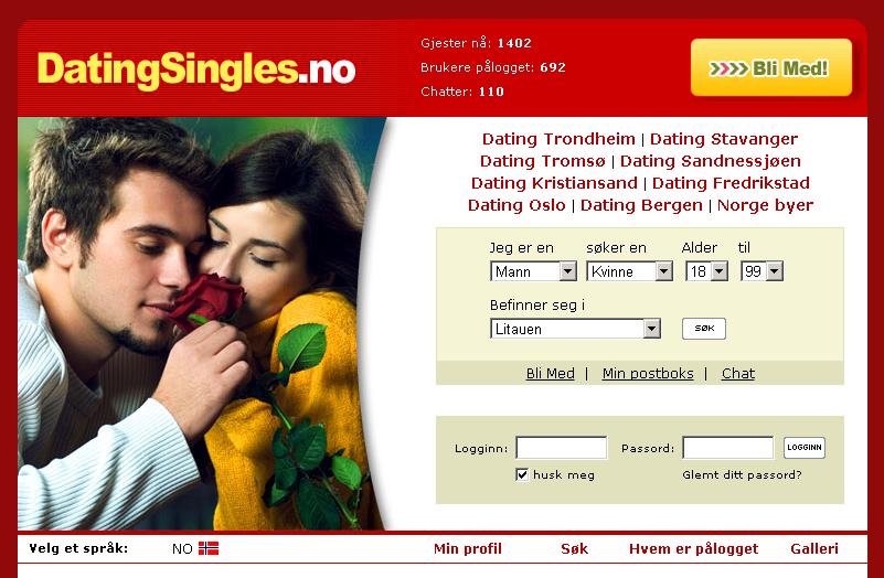 Сайт знакомств анонимный чат онлайн