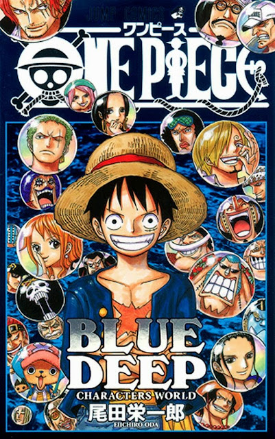 One Piece - Eiichiro Oda - Blue Deep Characters World