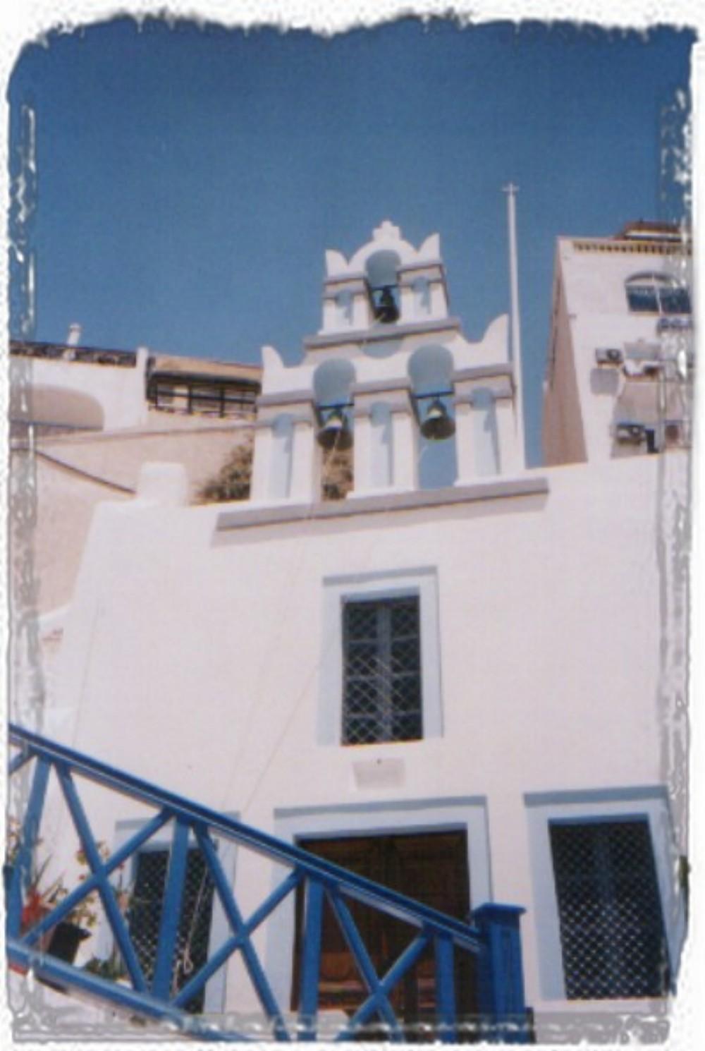 Santorini, cena jednodnevnog izleta