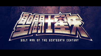 Saint Seiya - Holy war of the sixteenth century