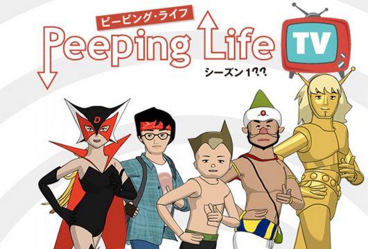 Peeping Life TV ?? Todos os Episódios Online, Peeping Life TV ?? Online, Assistir Peeping Life TV: Season 1 ??, Peeping Life TV ?? Download, Peeping Life TV ?? Anime Online, Peeping Life TV ?? Anime, Peeping Life TV ?? Online, Todos os Episódios de Peeping Life TV: Season 1 ??, Peeping Life TV ?? Todos os Episódios Online, Peeping Life TV ?? Primeira Temporada, Animes Onlines, Baixar, Download, Dublado, Grátis, Epi