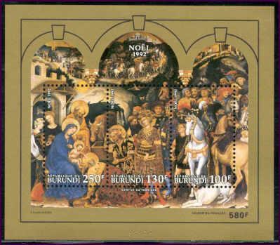 1992年ブルンジ共和国 サルーキ or グレーハウンドの切手シート