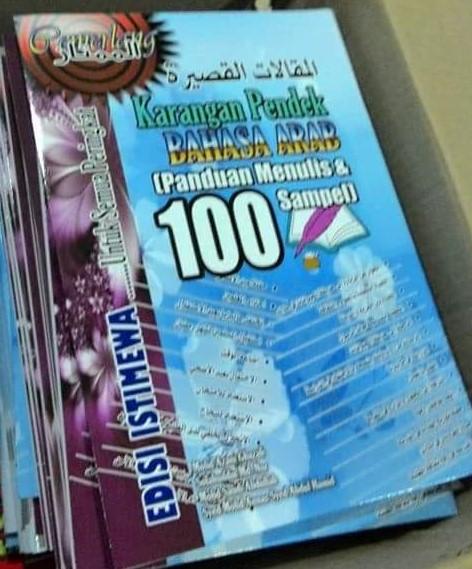 100 KARANGAN BHS ARAB (HABIS STOK)