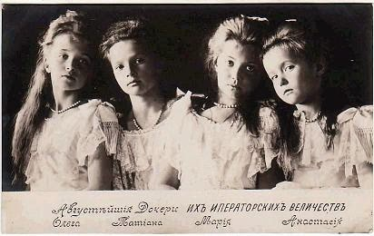 The Romanov Sisters 1906