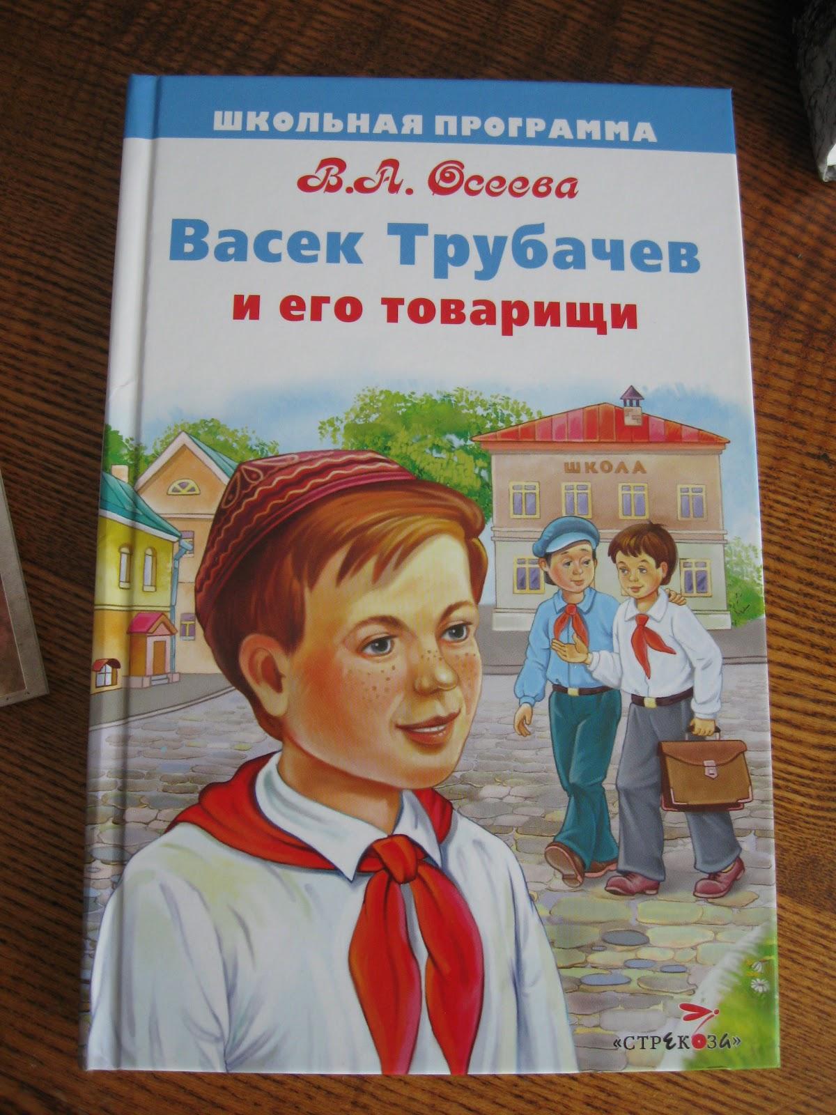 Баранов история россии полный справочник читать онлайн