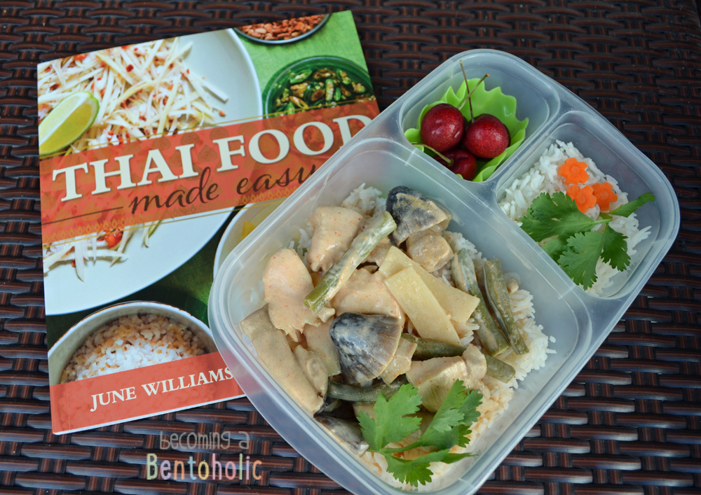 Ithai food made easyi book review becoming a bentoholic thai food is one of my familys favorite cuisines we frequent the thai food restaurants in our area when the opportunity to review a thai food cookbook forumfinder