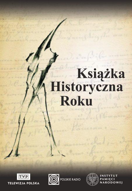 Plakat reklamujący konkurs Książka Historyczna Roku