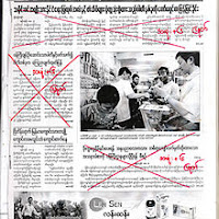 Press Freedom in Myanmar Finally Augurs In
