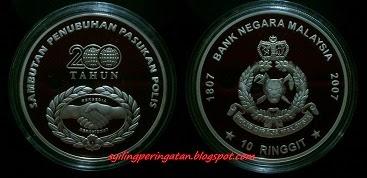 200 TAHUN POLIS DI RAJA MALAYSIA (2007)