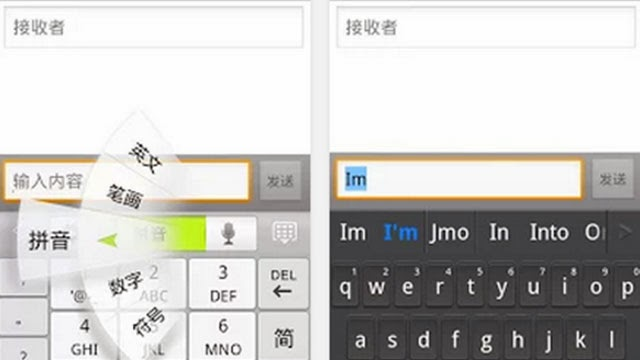 GO Keyboard-Android Keyboard app