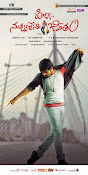 Pilla Nuvvuleni Jeevitham movie wallpapers-thumbnail-8