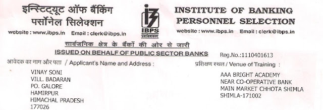 bank coaching in chandigarh
