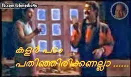 Funny Malayalam dialogues for  Facebook Photo comments