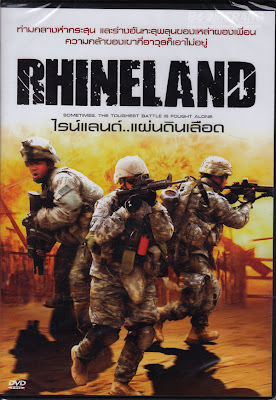 Rhineland ไรน์แลน..แผ่นดินเลือด