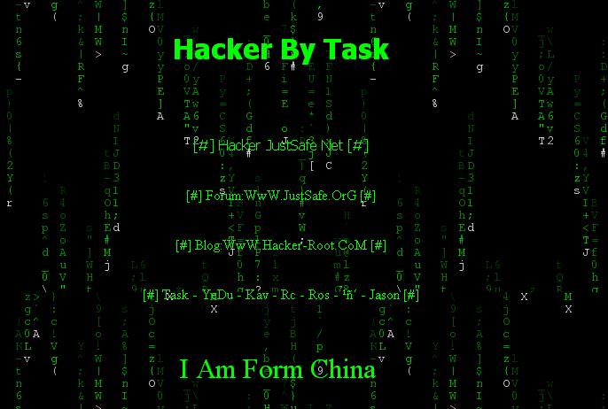 website bi hack - web viet nam bi trung quoc hack