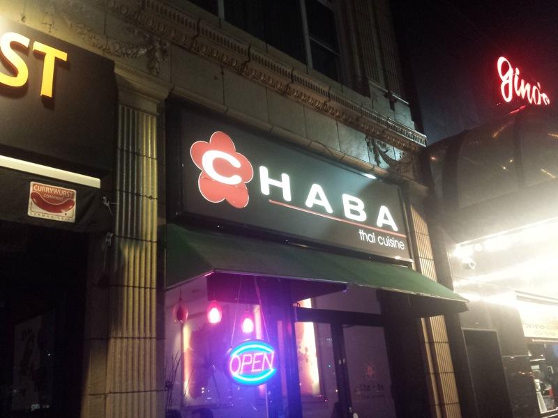 Chaba Thai Restaurant Long Beach Ny