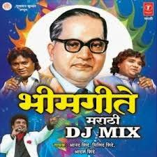 Bhim Geete marathi dj mix