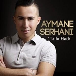 Aymane Serhani-Lilla Hadi 2015