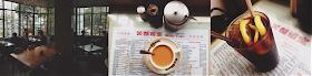 Mido Cafe Yau Ma Tei Hong Kong