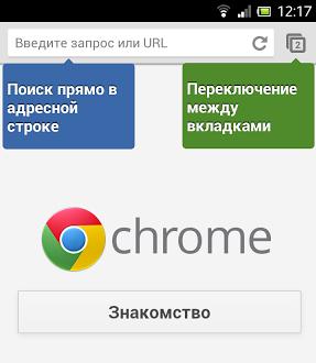 Приложения в Google Play – 4G Интернет-браузер
