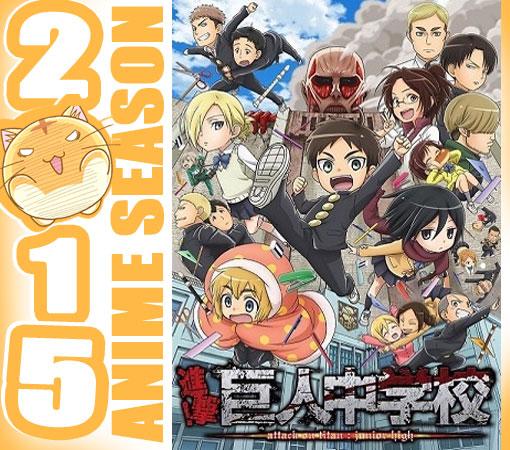 Shingeki! Kyojin Chuugakkou Wallpaper Screenshot Preview Cover