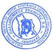 Ετήσια Γενική Συνέλευση Μελών 2011