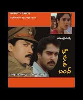 Bharat Bandh 1991 Telugu Movie Watch Online
